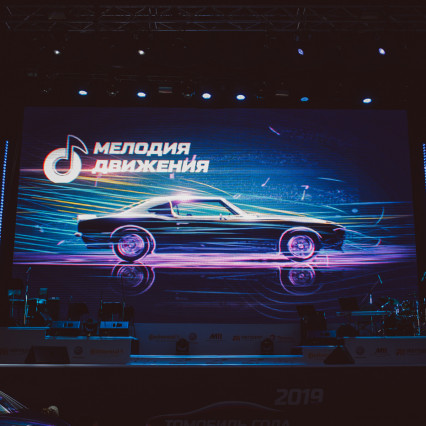 "XIX annual national award ceremony ""Car of the year in Russia 2019»"