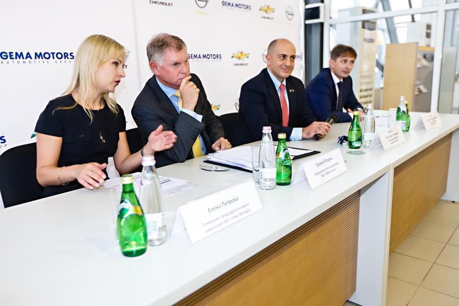 Компания гема официальный сайт группа компаний ликос оренбург официальный сайт